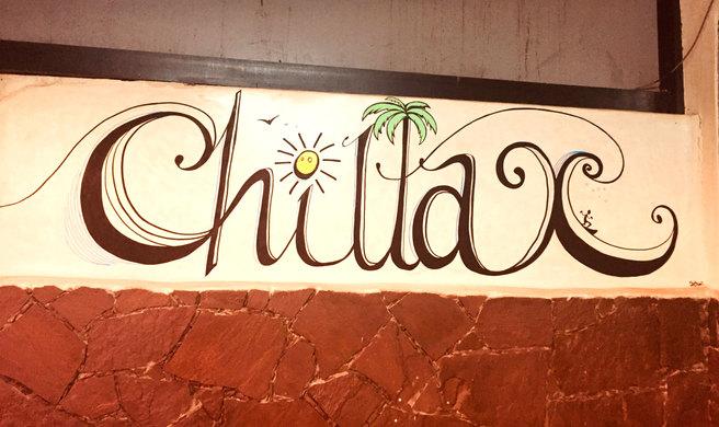 Chillax Bar