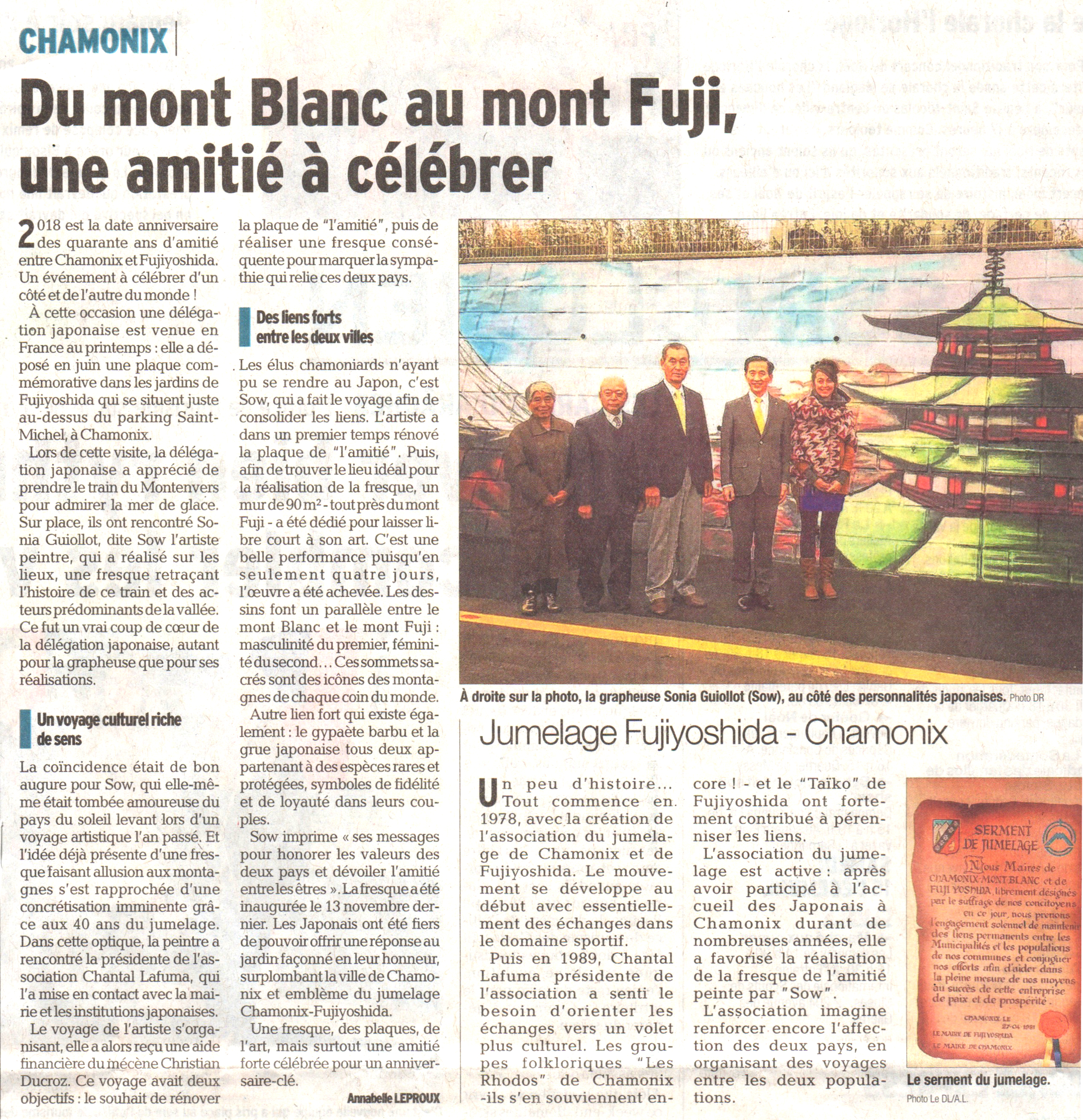 Article Fuji-Cham