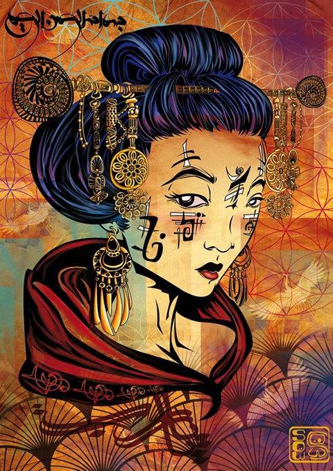 Princesse Turandot