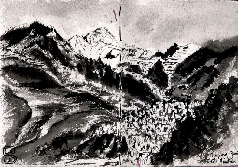 Meili Mountain