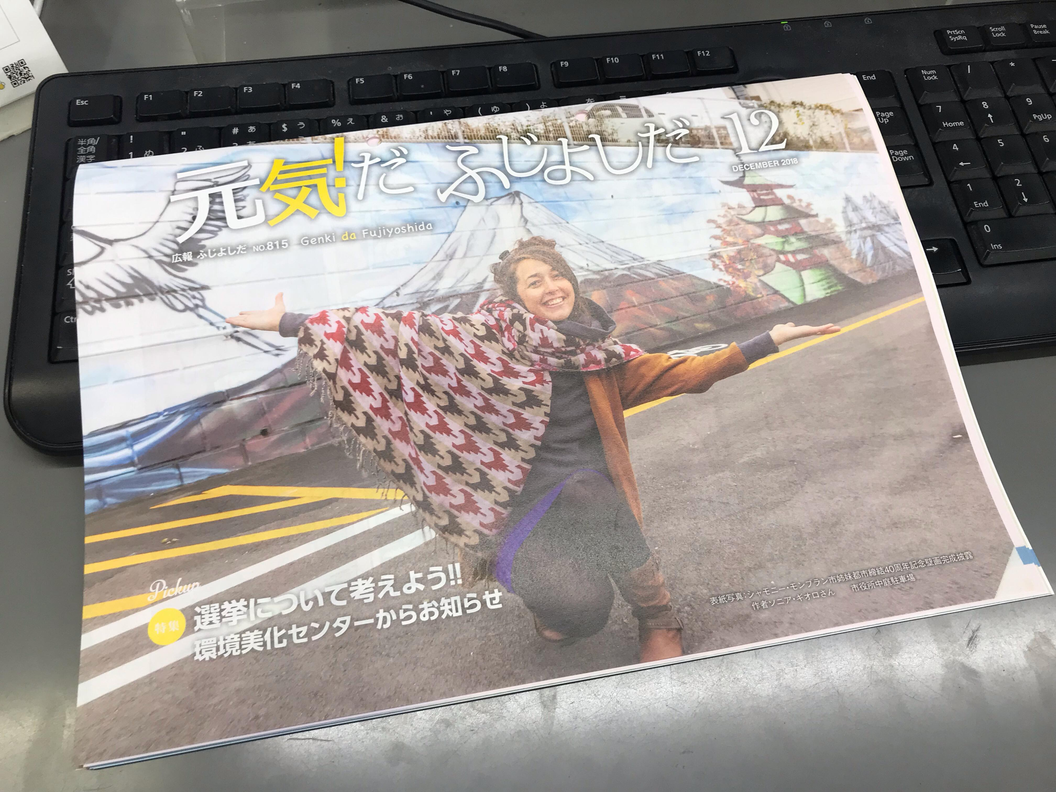 Couverture du journal de Fujiyoshida