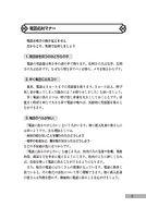Web2104-sokushu_ページ_4.jpg