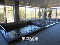 太白カントリークラブ 風呂