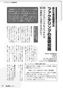 Web2101-kinchu_ページ_5.jpg