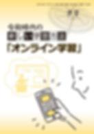 2002sokushu.jpg