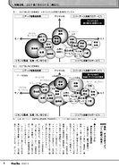 Web2105-kinchu_ページ_4.jpg