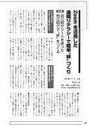 2009kinchu_Part5.jpg