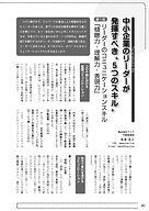 Web2110-kinchu_ページ_5.jpg