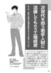 工場経営.JPG