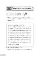 Web2105-sokushu_ページ_5.jpg