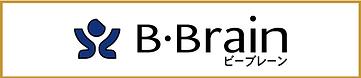 ビーブレーン_logo.png
