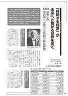 kinchu2108-5.jpg
