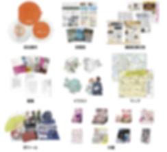 印刷サンプル.jpg