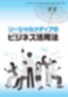 2001sokushu.jpg
