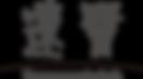 速習のロゴ.png