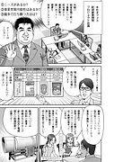 2009kinchu_Part8.jpg