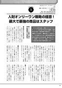 2009kinchu_Part3.jpg