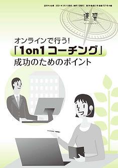 2103sokushu.jpg