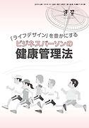 2003sokushu.jpg