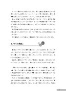 Web2105-sokushu_ページ_6.jpg