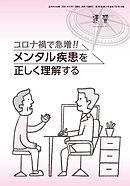 2109sokushu.jpg