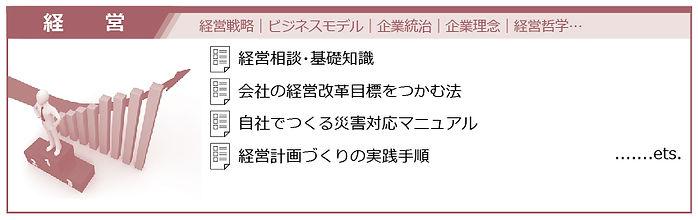 06経営.jpg