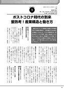 Web2101-kinchu_ページ_3.jpg