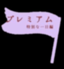 京都の紅葉名所