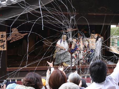 4月29日~5月5日壬生寺「壬生狂言」 4월29일~5월5일미부데라[미부쿄겐]