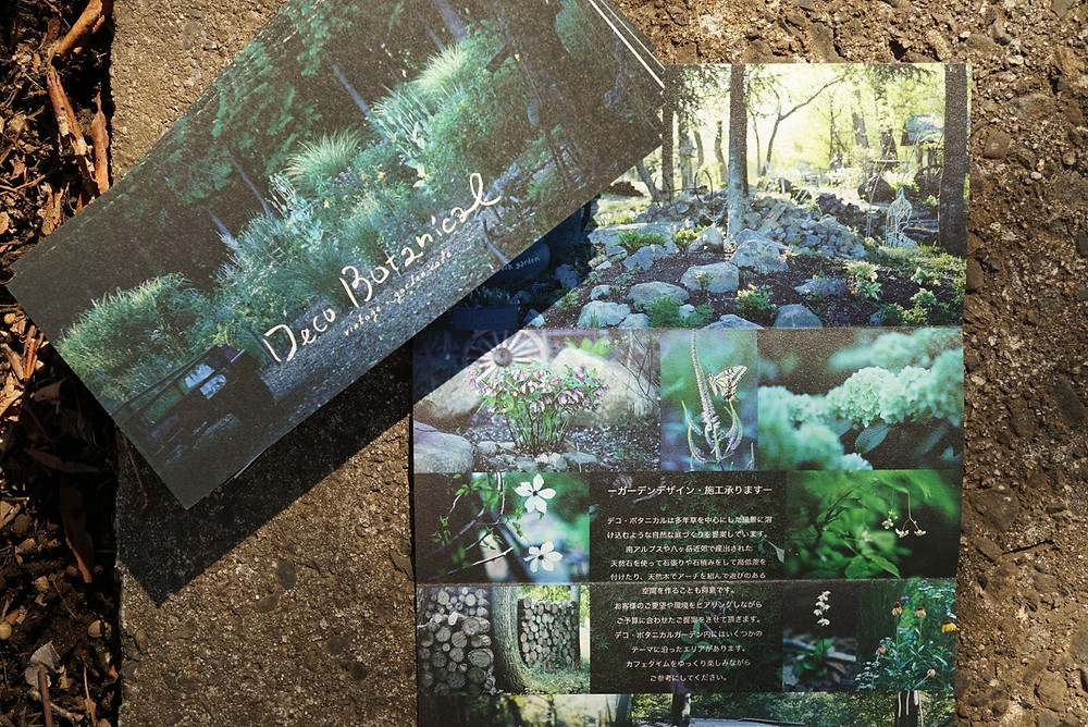 garden-leaflet