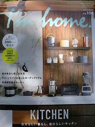 I'm home magazine