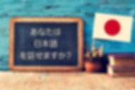 japonés.jpg
