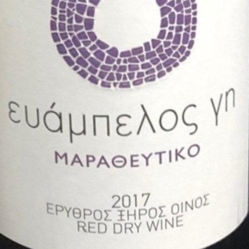 Evambelos Gi Red