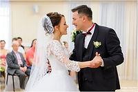 Ваша прекрасная свадьба