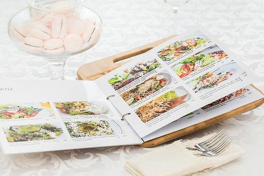 банкетное меню ресторана