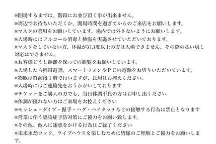 image_6487327 2.JPG