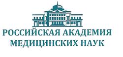 din-client-logo-российская-академия-медицинских-наук.png