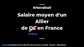 Salaire moyen d'un Ailier en Proligue handball ?