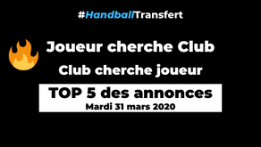 Annonces : Joueurs, clubs, entraîneurs de handball....