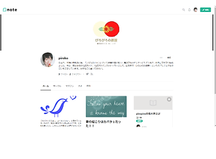 notehomeイメージ.png