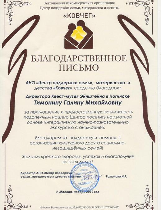 Blag_16nov2.jpg