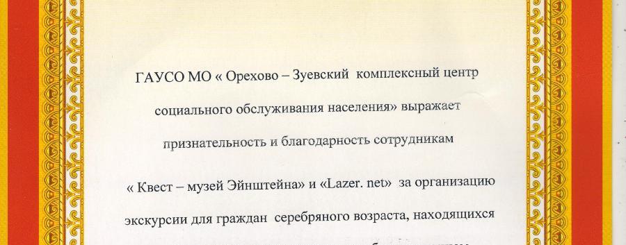 Blag_16nov1.jpg