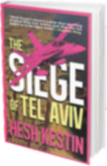 THE SIEGE OF TEL AVIV BOOK
