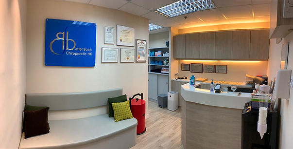 Physiotherapy Treatment Kowloon