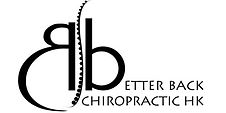 Better Back Chiropractic HK Logo