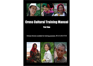 Various resources for Cross-cultural ministry
