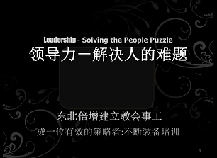 Learn to cooperate with people of different personality types.