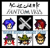 ファントムアイリス番組ロゴ3.jpg