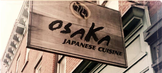 Osaka Japanese Cuisine 272 Court St Brooklyn New York