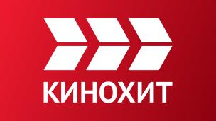 NewTV - КИНОХИТ